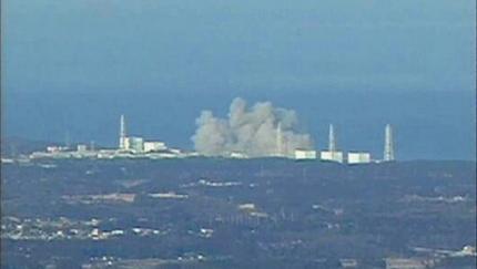 A explosão na central Fukushima Daiichi, no Japão, contaminou três funcionários