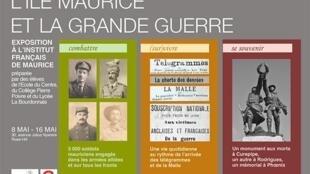 Affiche de l'exposition «L'île Maurice et la Grande Guerre» dans le cadre de l'APP Centenaire de la Grande Guerre.