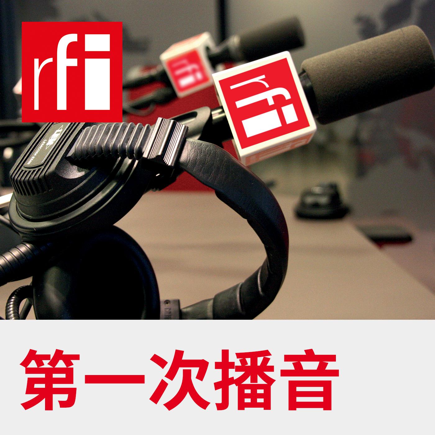 第一次播音 北京时间 06:00-07:00