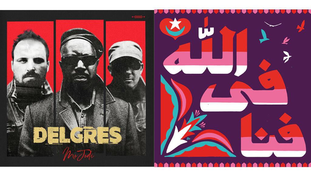 Delgres cover (Delgres) et Fanna-Fi-Allah cover (Fann-Fi-Allah).