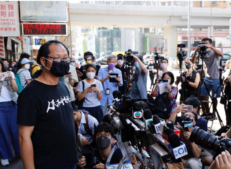 香港支聯會9月25日宣布正式解散