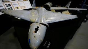 Lầu Năm Góc cho rằng thiết bị bay không người lái này được chế tạo ở Iran nhưng được chuyển giao và lắp tại Yemen. Chiếc drone đã được trưng bày tại một căn cứ quân sự ở Washington, Hoa Kỳ, ngày 13/12/2017.
