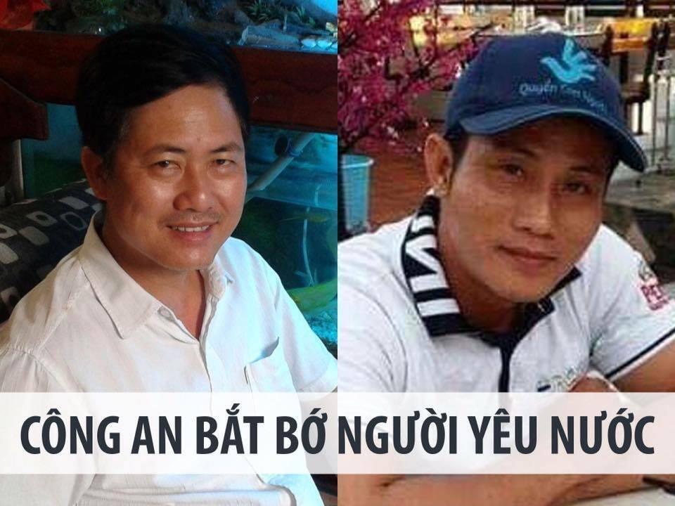 Hai nhà hoạt động nhân quyền Việt Nam Lưu Văn Vịnh và Nguyễn Văn Đức Độ.