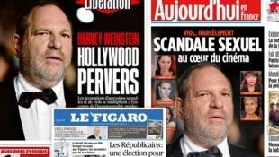 Les Unes de la presse française sur le scandale Harvey Weinstein.