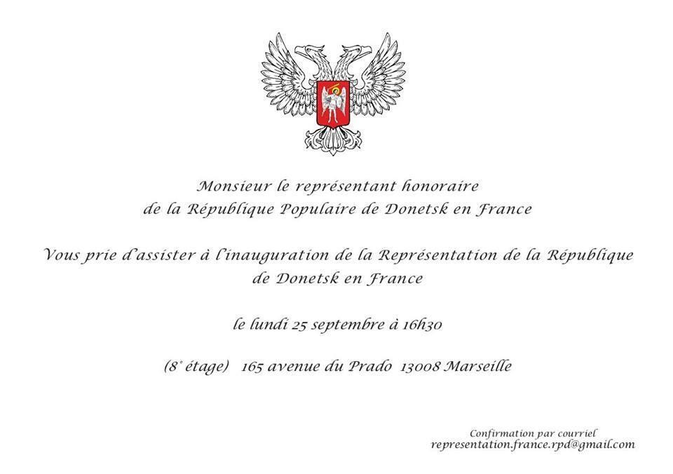 Приглашение на  «инаугурацию» «представительства» ДНР во Франции