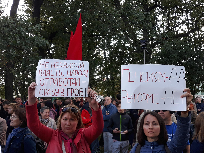 По оценкам самих участников митинга и пришедших в Свердловский сад журналистов, выразить свой протест против повышения пенсионного возраста решили не более полутора тысяч человек.