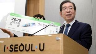 Đô trưởng Seoul, Park Won-soon tại tòa thị chính ngày 08/07/2020.