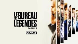 «Le Bureau des légendes» en est à sa 5ème saison.