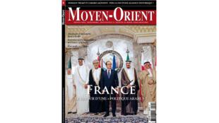 Couverture de la Revue «Moyen-Orient», n° 34, 2017.