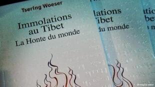 唯色新出版的法文版新书:西藏自焚事件—世界的耻辱。