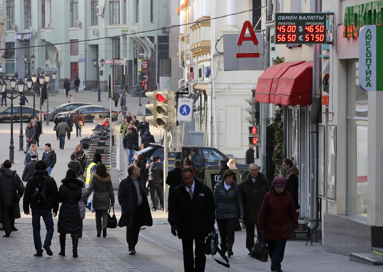 Rue piétonne à Moscou, en Russie. (Photo d'illustration).