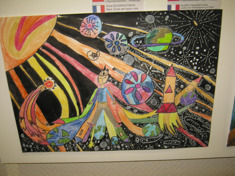 Рисунок с выставки «Король космоса» в Санкт-Петербурге