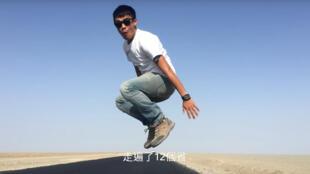 Les vidéos de la chaîne de Ben Wu, «Ben's adventures», reprennent tous les codes du blog de voyage: des paysages idylliques, des images tournées en mode selfie…