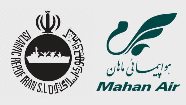 مجازاتهای تازۀ ایالات متحد آمریکا علیۀ بزرگترین کمپانی هواپیمائی و بزرگترین شرکت کشتیرانی ایران برقرار شده است.