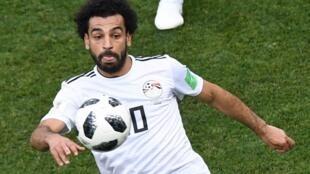 L'Egyptien Mohamed Salah lors de la Coupe du monde 2018.
