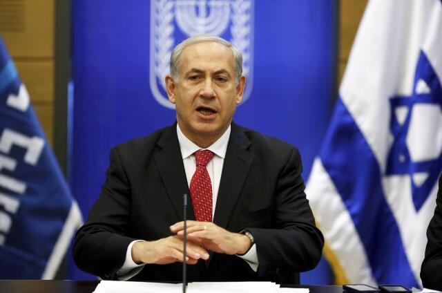Serikali ya Benyamin Netanyahu imepitisha jumapili Novemba 23 muswada unaotambua Israel kama taifa la Wayahudi.