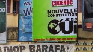 Une affiche de la campagne référendaire soutenant la réforme de la Constitution à Conakry, le 27 février 2020.