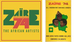Zaïre 74. The African Artists.
