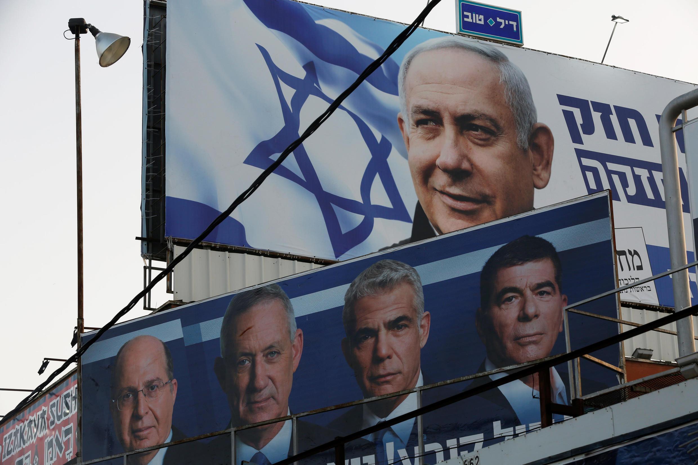 انتخابات پارلمانی اسرائیل برگزار شد