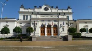 Majalisar kasar Bulgaria