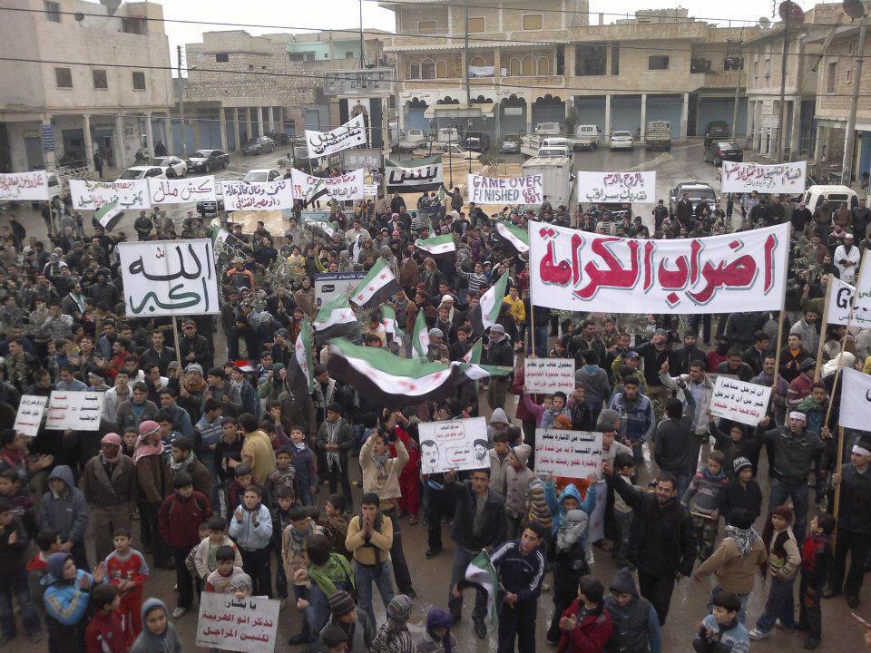 Daruruwan masu zanga-zangar adawa da gwamnatin Shugaba Bashar al-Assad