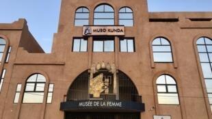 Muso Kundo, le musée de la femme de Bamako, au Mali.