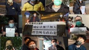 2021年1月,遭港府以国安法拘捕的民主派人士,扣押一日多后陆续获得保释