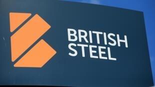 Le numéro deux de l'acier en Grande-Bretagne, British Steel est en passe d'être racheté par un fonds de l'armée turque. Ce rachat pourrait permettre la sauvegarde de 4 000 emplois.