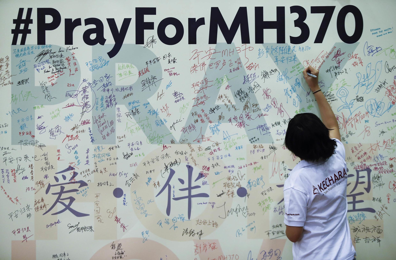 关于MH370的议题图片