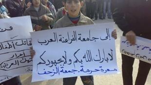 Manifestación contra Bashar al-Asad en Marrat Hrama, Siria, el 30 de diciembre de 2011.