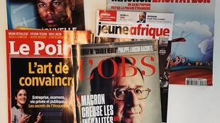 Capas de semanários sobre actualidade africana e mundial de 21/04/2018
