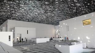 Bên trong Bảo tàng Louvre Abu Dhabi, Các tiểu vương quốc Ả Rập Thống Nhất, khánh thành ngày 08/11/2017.