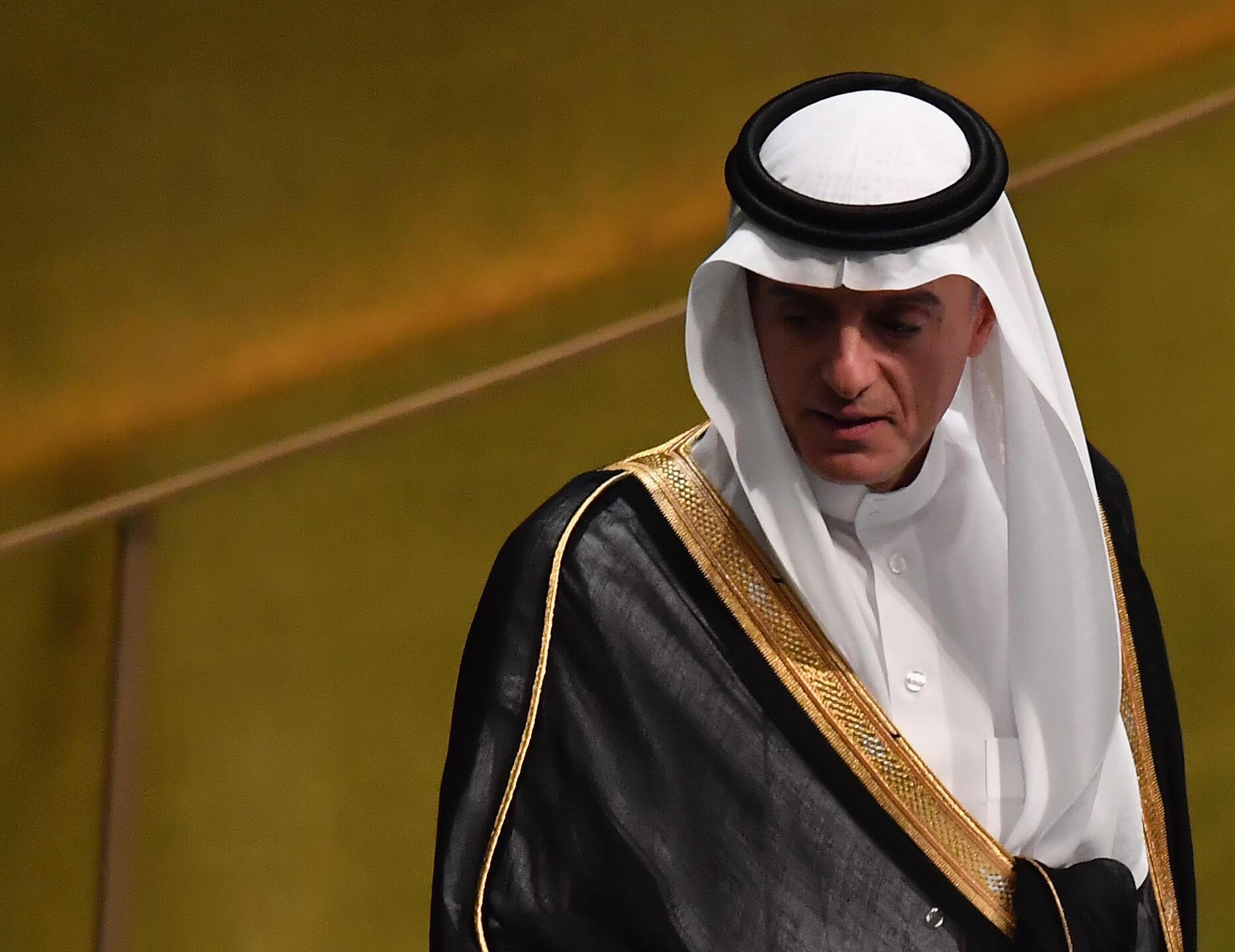 Ngoại trưởng Ả Rập Xê Út Adel al-Jubeir, tại Liên Hiệp Quốc, ngày 28/09/2018.