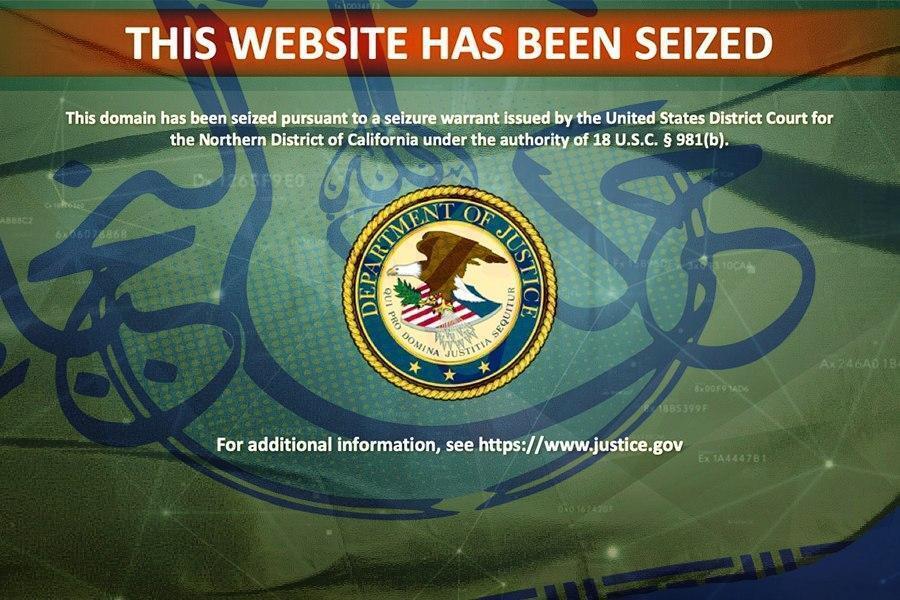 sites irakiens fermés