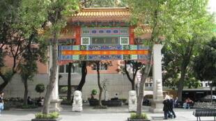 Cổng chào vinh danh cộng đồng người Mêhicô gốc Hoa tại Mehico city, được dựng vào năm 2008