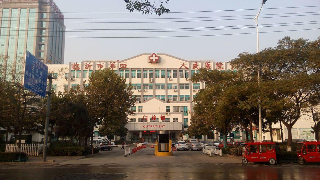 Main entrance of the Linyi No. 4 People's Hospital in Shandong Province. The hospital houses the