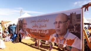 Des partisans du candidat du pouvoir, le général Ould Ghazouani, rassemblés pour un meeting de l'UPR à Chinguetti, le 11 avril.