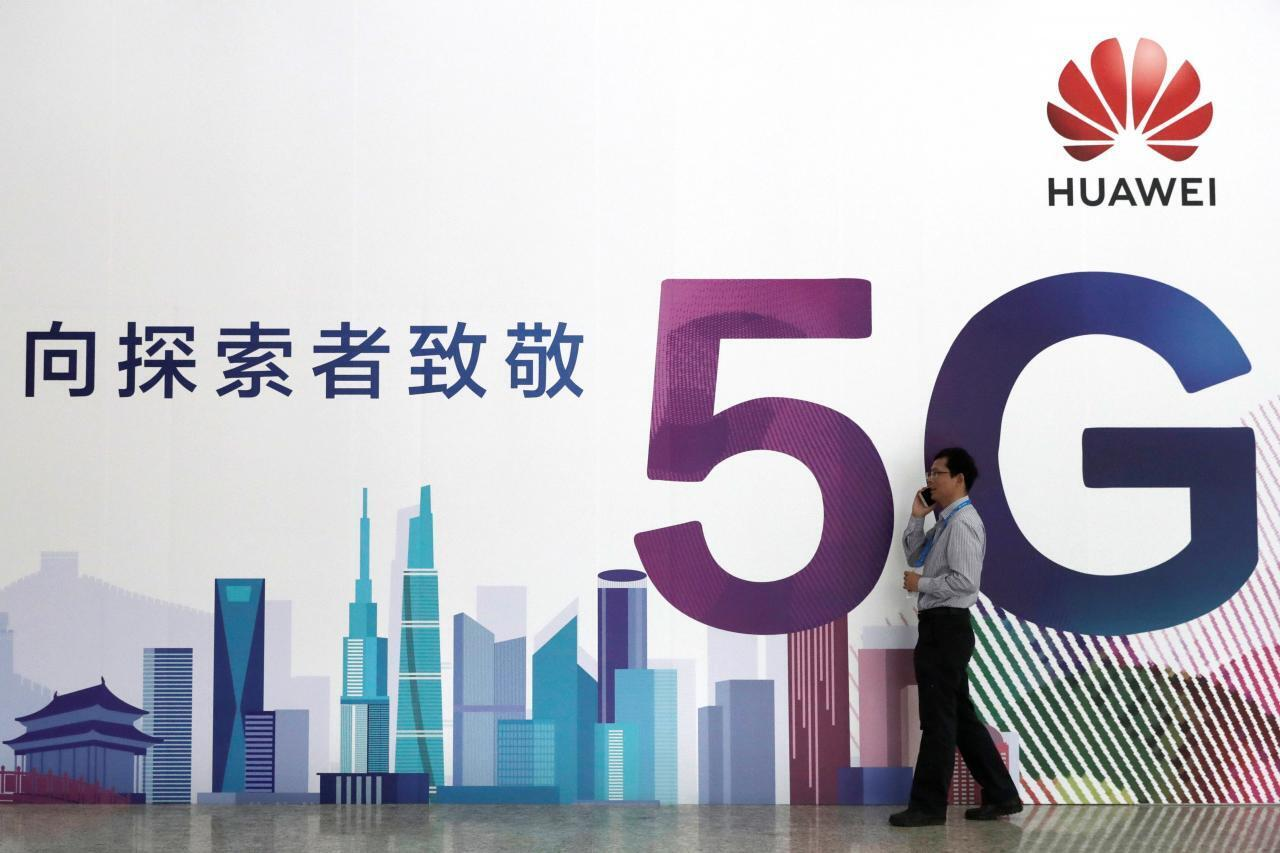 中国华为公司5G广告资料图片