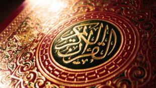El Corán.