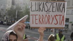2021-05-24T185349Z_280202005_RC2HMN9Z00Y9_RTRMADP_3_BELARUS-POLITICS-POLAND