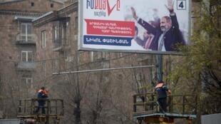 Un panneau électoral du Premier ministre réformateur Nikol Pachinian. L'Arménie est une ancienne république soviétique dont l'importante diaspora est très représentée dans la culture et le sport.