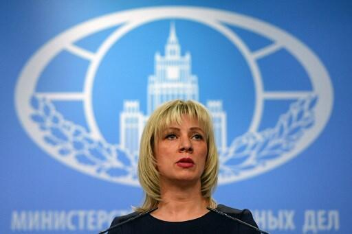 Официальный представитель МИД РФ Мария Захарова.