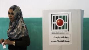 Local de votação na Cisjordânia.