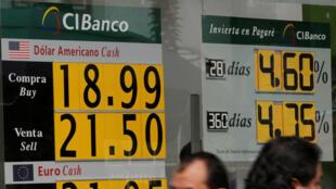 Tasa de cambio del dólar, este 15 de noviembre de 2016 en Ciudad de México.