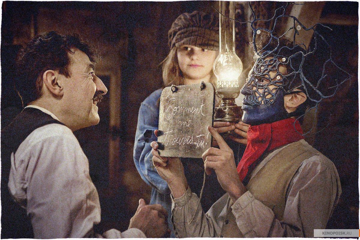 Кадр из фильма «Досвидания там, наверху»