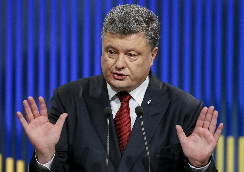 Имя президента Порошенко упоминается в «панамских документах» дважды.