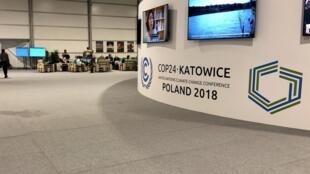 Entrada da COP24 em Katowice, Polónia
