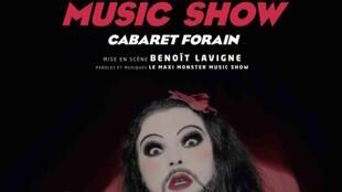 Le <i>Maxi Monster Music Show, </i>un spectacle à voir par tous, petits et grands, dès l'âge de 12 ans, jusqu'au 3 janvier au théâtre du Lucernaire, à Paris.
