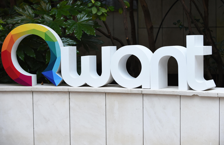 Поисковик Qwant установят на рабочих компьютерах всех французских депутатов