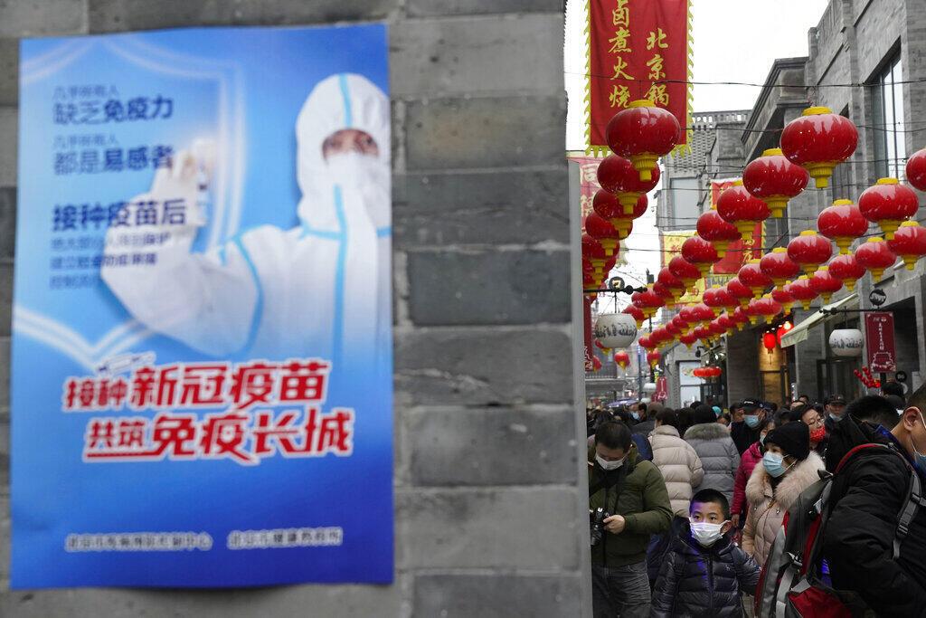China vacina